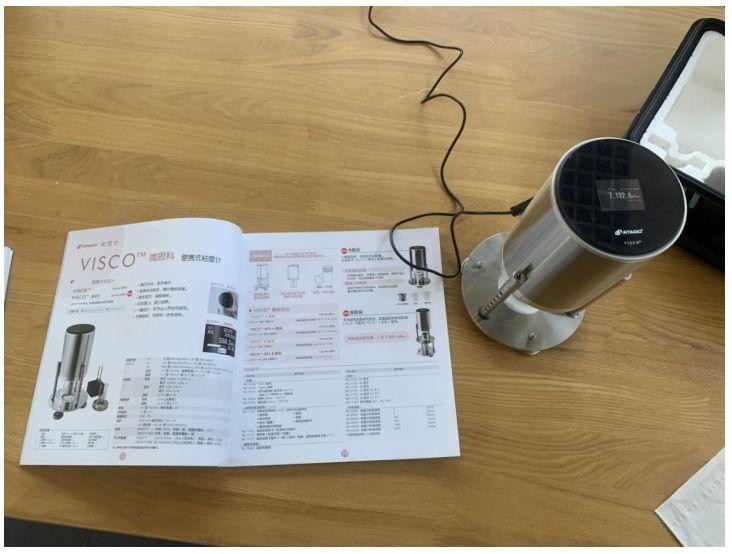 ATAGO(爱拓)支架型便携式数显粘度计2.jpg