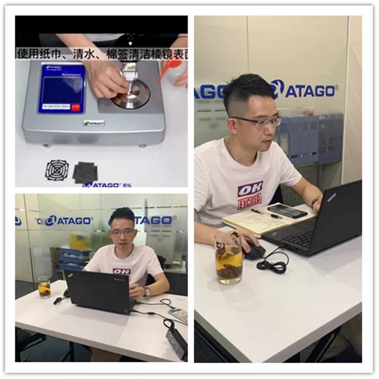 【直播上线】ATAGO(爱拓)微课堂 丨全自动折光仪