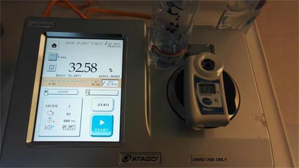 ATAGO(爱拓)折光仪RX-5000i测量车用尿素.jpg