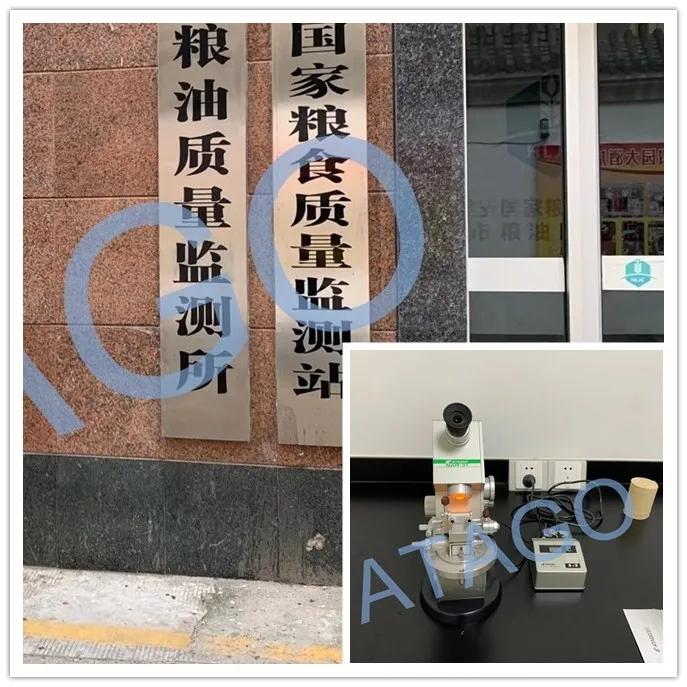 ATAGO(爱拓)阿贝折光仪 测量油品分析.webp.jpg